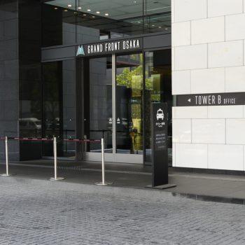グランフロント大阪タワーB(北館) - 乗り場