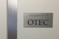 OTEC1