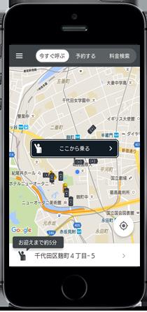 全国タクシーイメージ